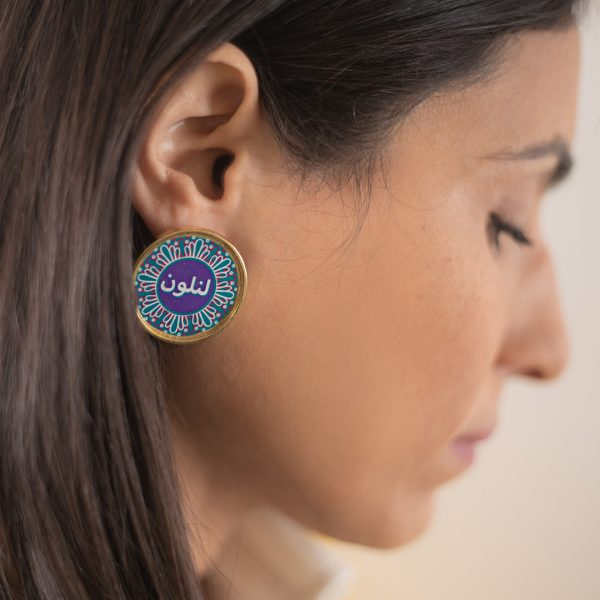 Coline Designs - Write your Own  Word Earrings 3 cm