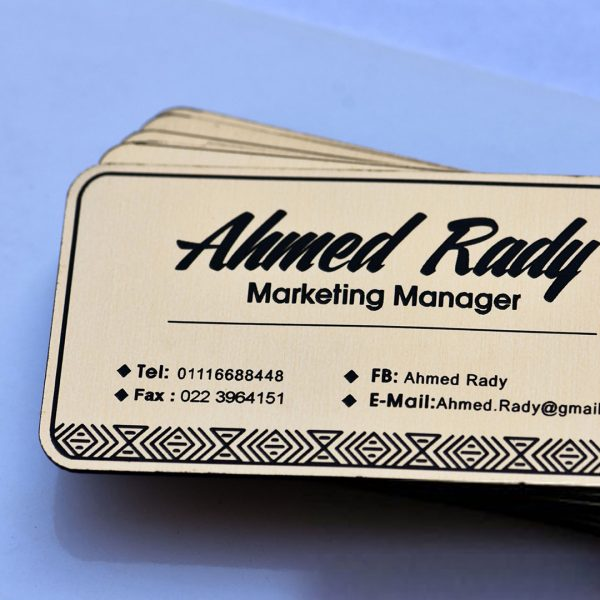 Lazer Gallery Personalized Wooden Engraved Vip Business Cards  Gold