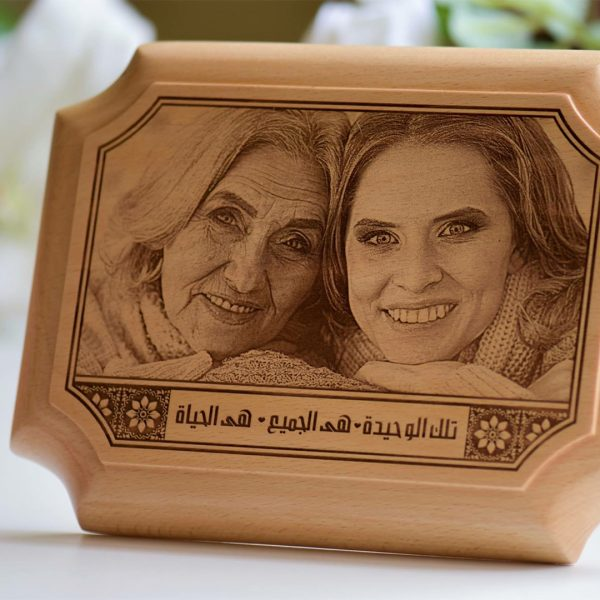Lazer Gallery Personalized Mom Together Natural Wooden Photo Plaque Size 15 X 20 Cm
