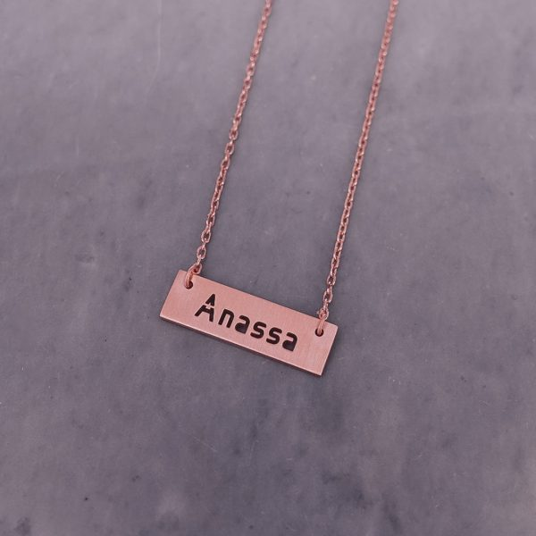 Personalized Bar Necklace Engraved with Your Special Name in 18 Karat Gold - Short Name