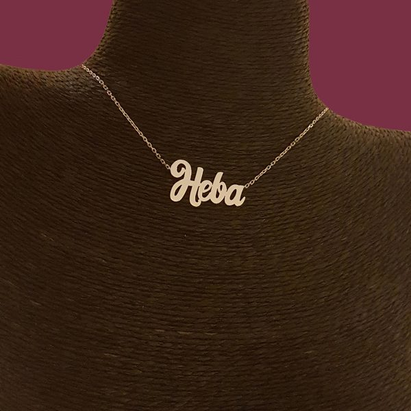 Joelle Signature Necklace with Personalized Name Gold Plated