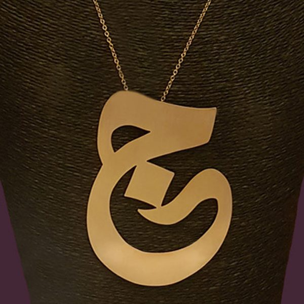 Joelle Signature Necklace with Personalized Initials Gold Plated 10cm