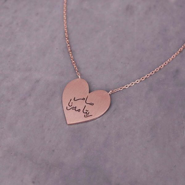 Personalized Heart Necklace with Engraved Name in Gold Plated Silver